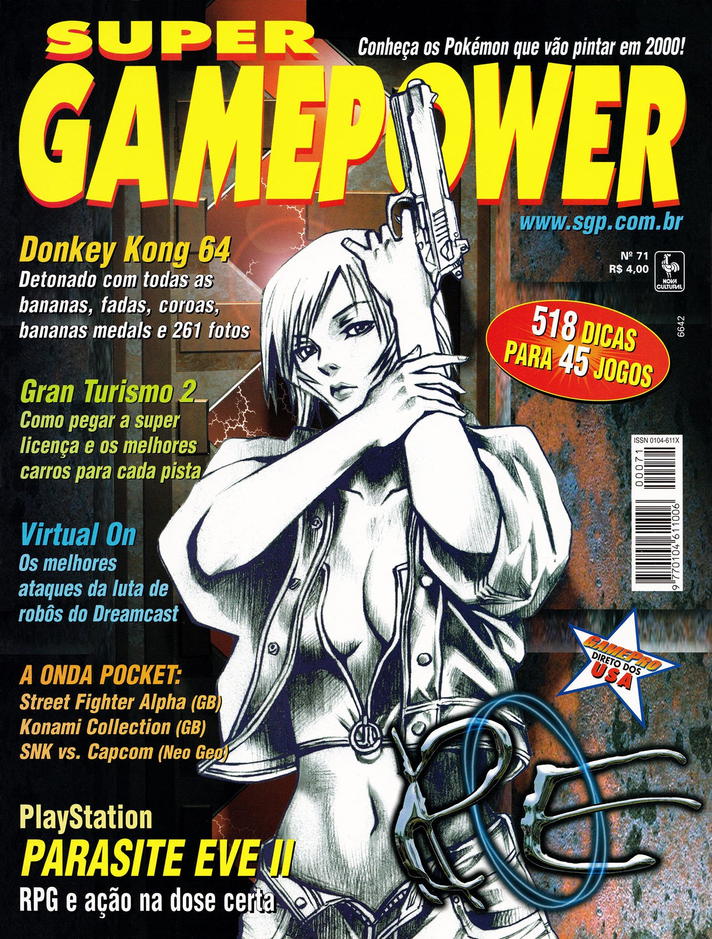 SuperGamePower Issue 071 (February 2000)