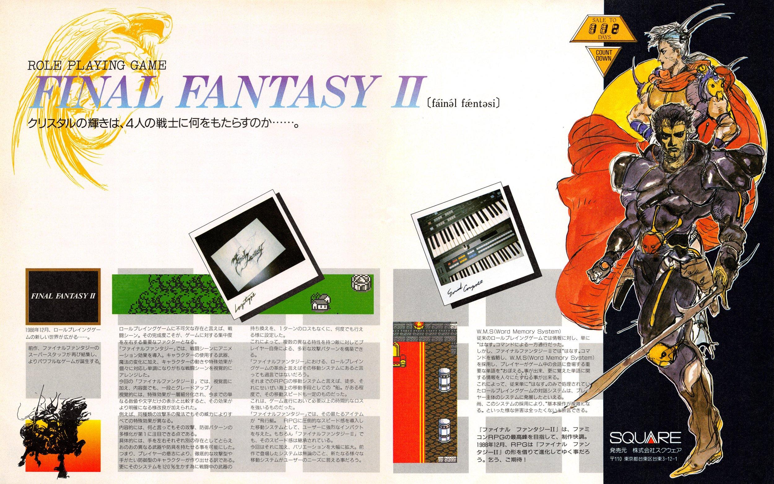 Final Fantasy II (Japan)