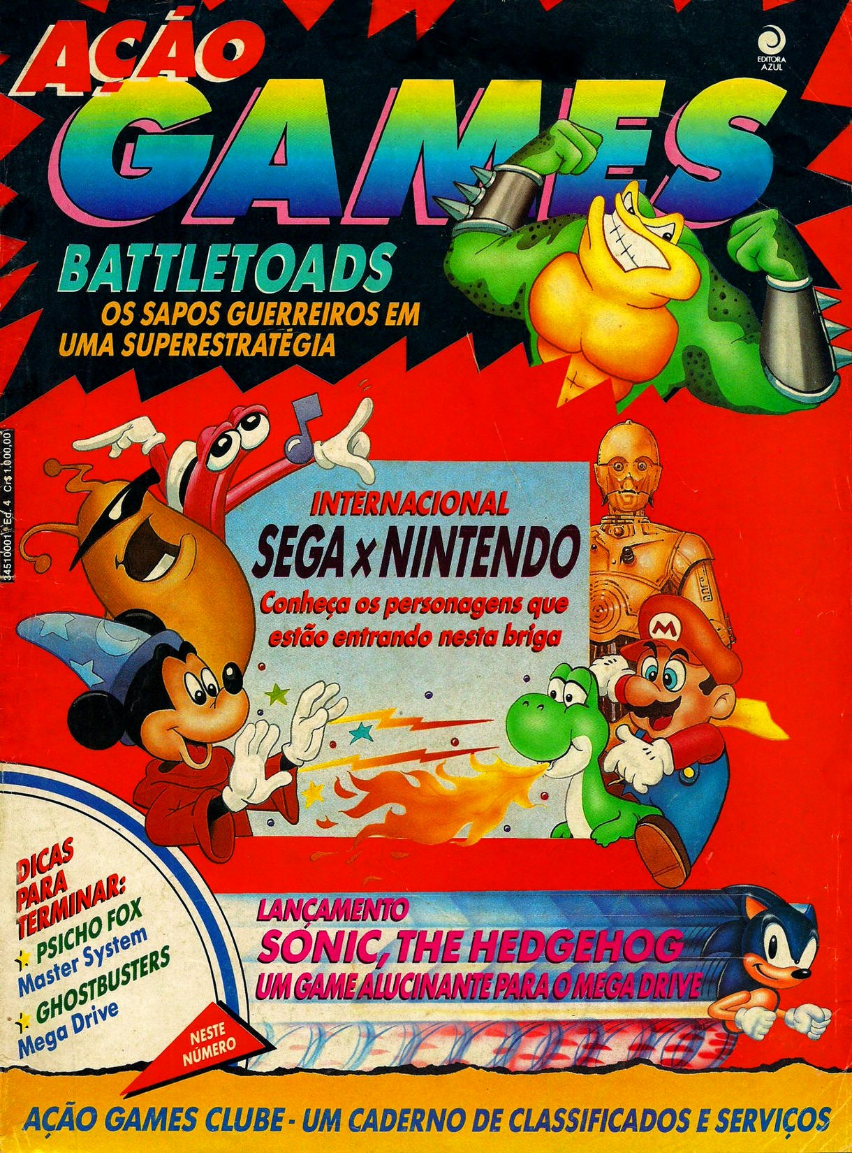 Acao Games Issue 004 (August 1991)