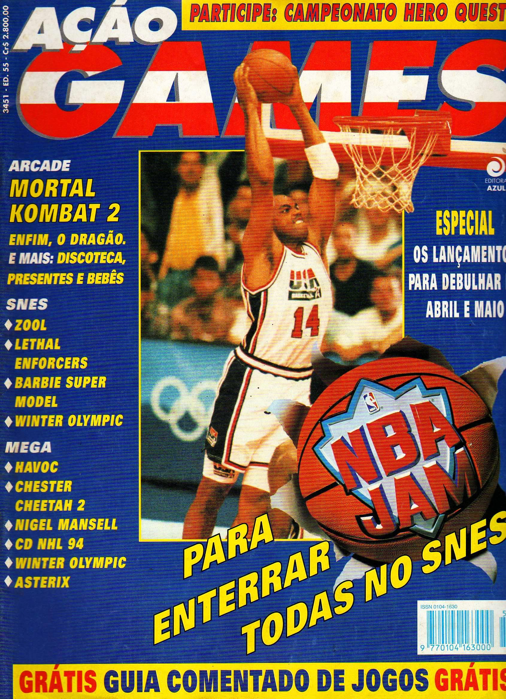 Acao Games Issue 055 (March 1994)