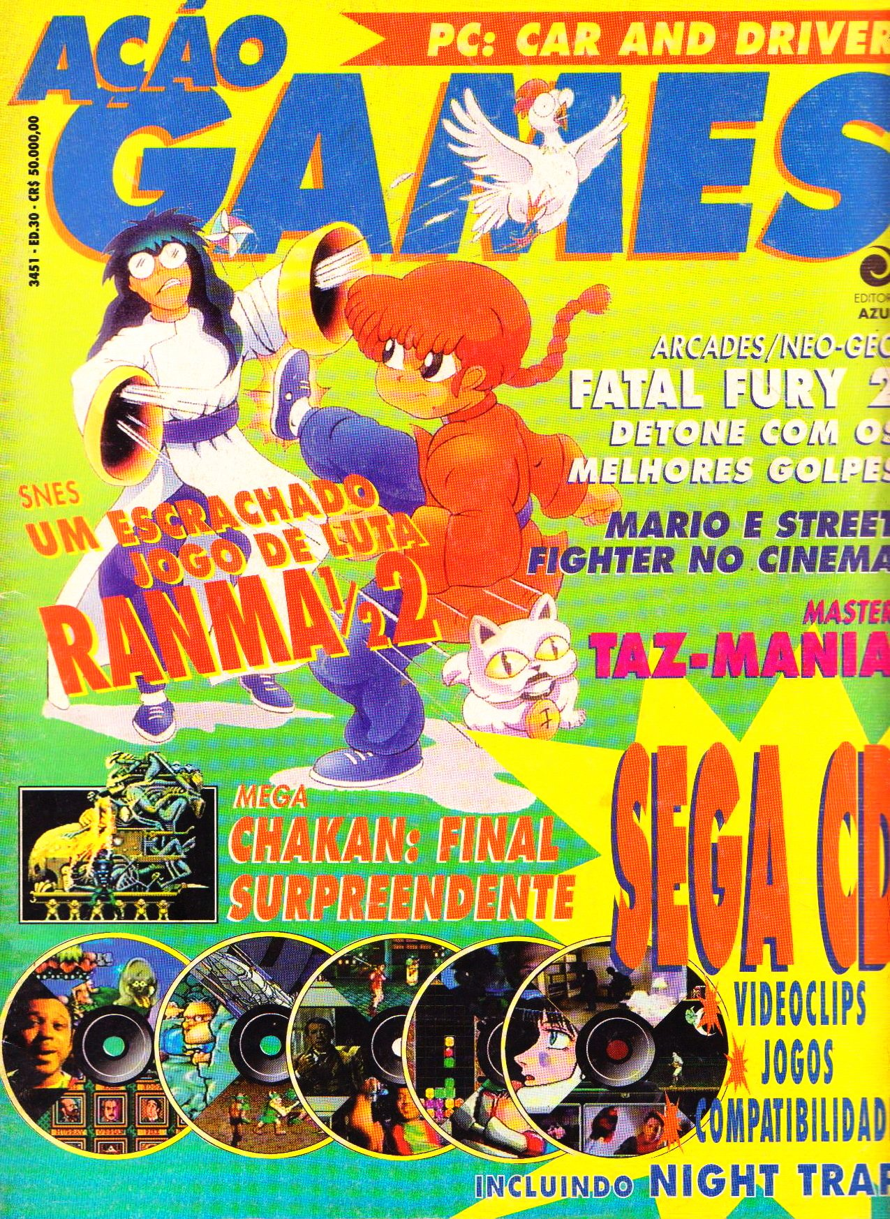 Acao Games Issue 030 (March 1993)