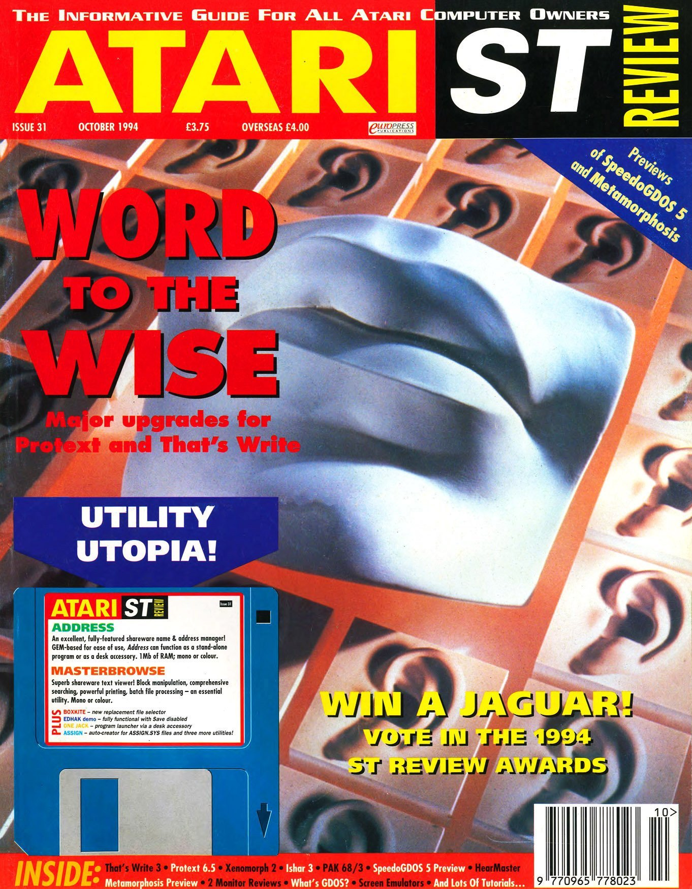 Atari ST Review Issue 31 (October 1994)