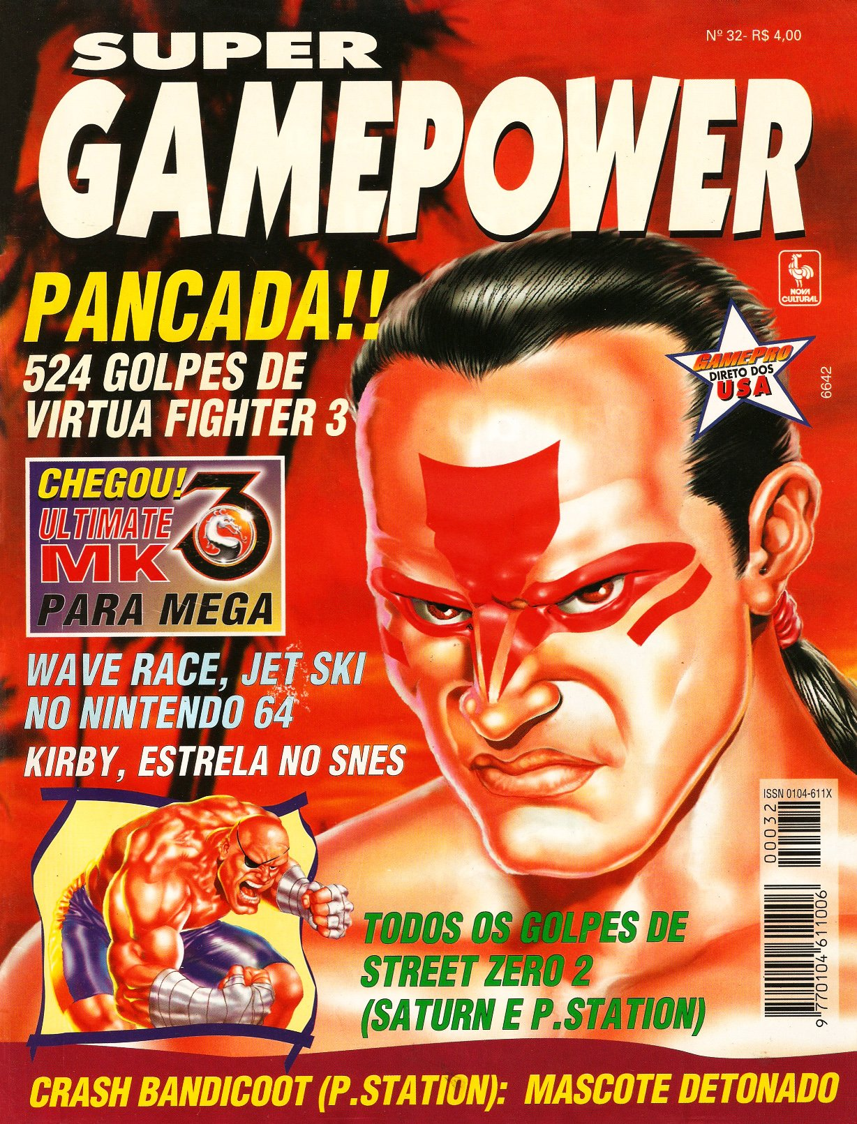 SuperGamePower Issue 032 (November 1996)