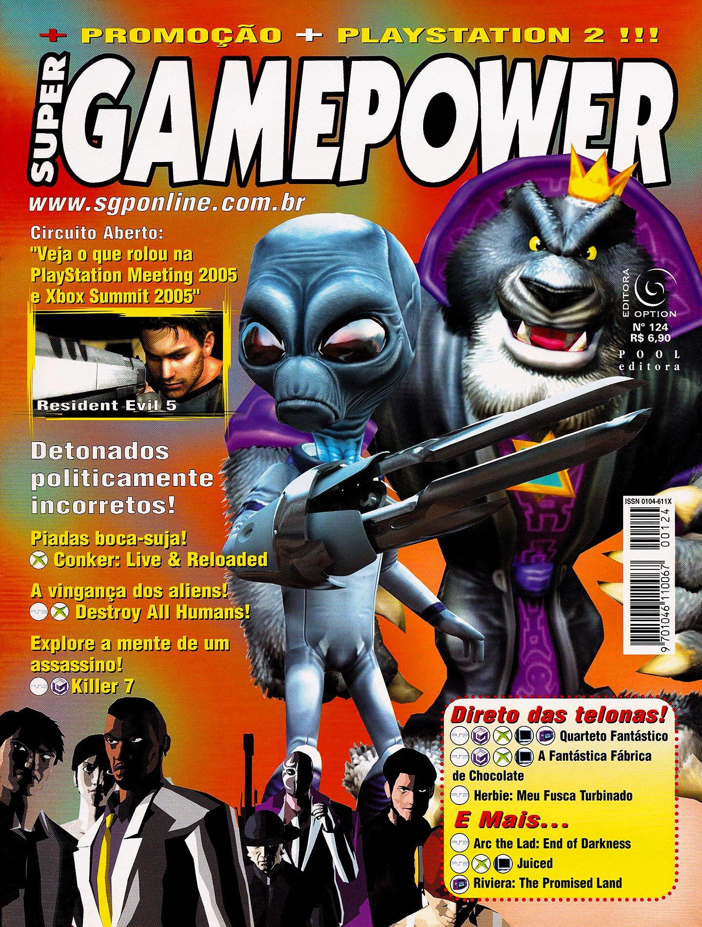 SuperGamePower Issue 124 (2005)