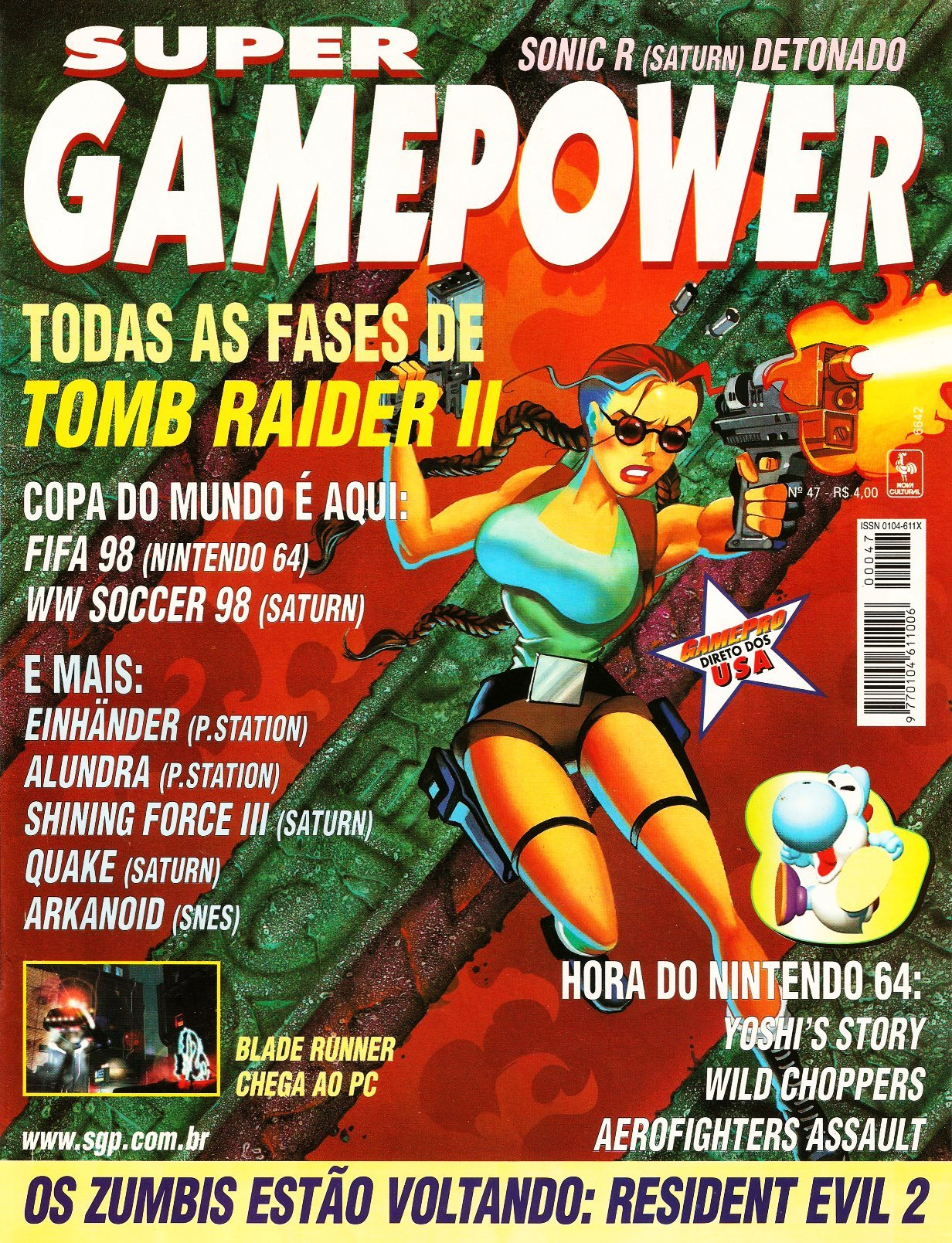 SuperGamePower Issue 047 (February 1998)