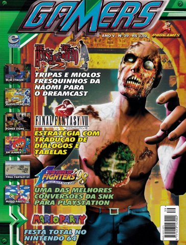 Gamers Issue 39 (1999)