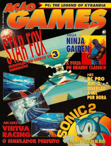 Acao Games Issue 031 (March 1993)