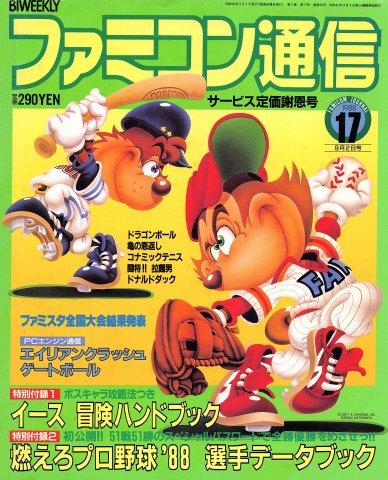 Famitsu 0056 (September 2, 1988)