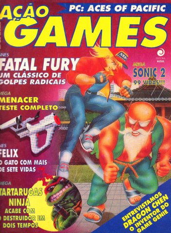 Acao Games Issue 026 (January 1993)