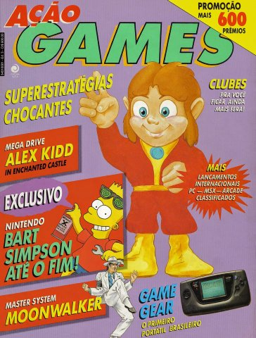 Acao Games Issue 003 (July 1991)