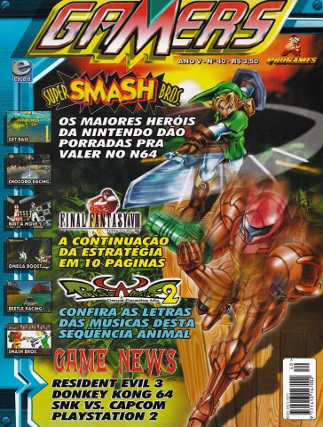 Gamers Issue 40 (1999)