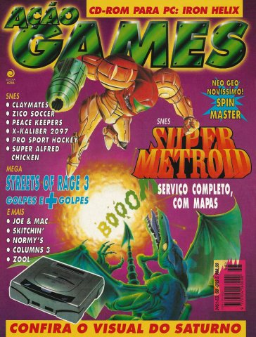 Acao Games Issue 058 (May 1994)