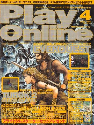 Play Online No.011 (April 1999)