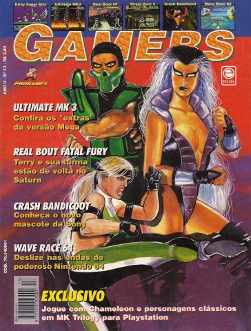 Gamers Issue 13 (1996)