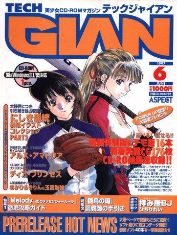 Tech Gian Issue 008 (June 1997)