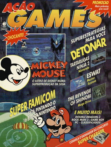 Acao Games Issue 001 (May 1991)