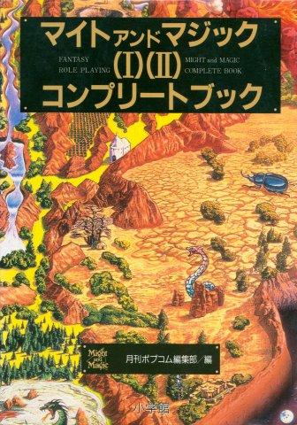 Japanese Language Guides