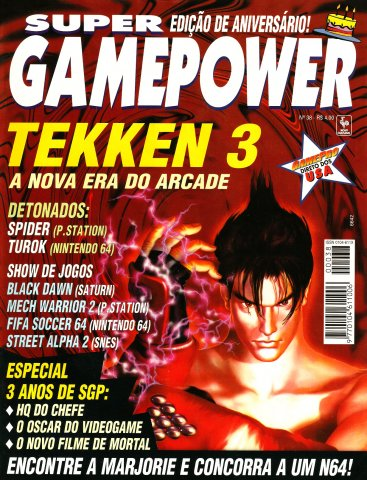 SuperGamePower Issue 037 (May 1997)