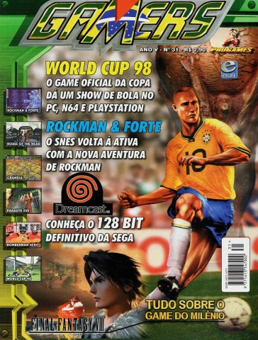 Gamers Issue 31 (1998)