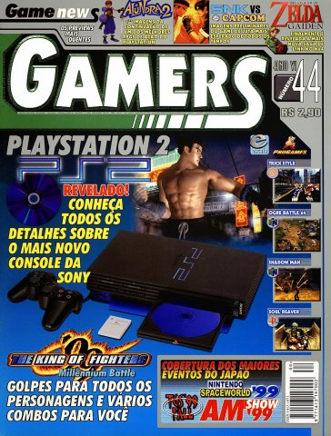 Gamers Issue 44 (1999)