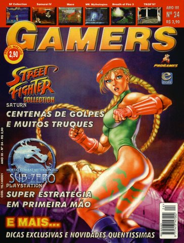 Gamers Issue 24 (1997)