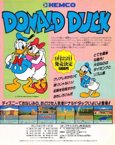 Donald Duck (Japan)