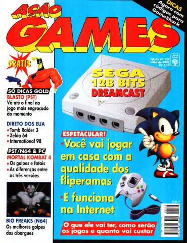 Acao Games Issue 129 (July 1998)