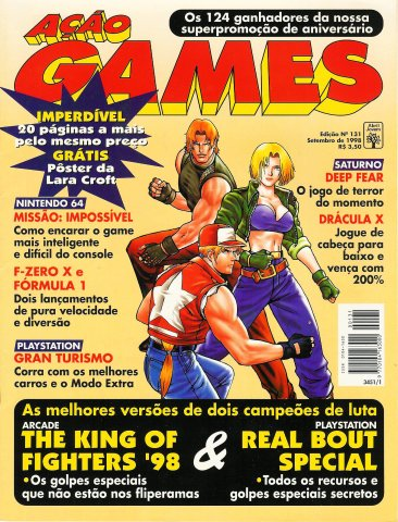 Acao Games Issue 131 (September 1998)