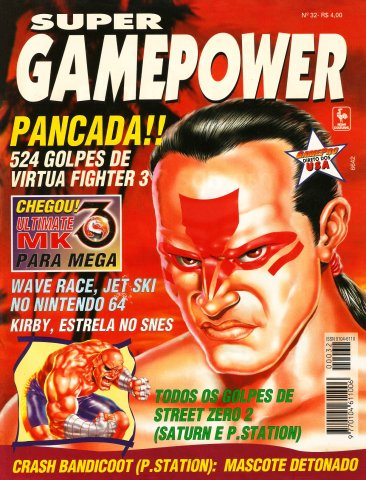 SuperGamePower Issue 032 (November 1996)