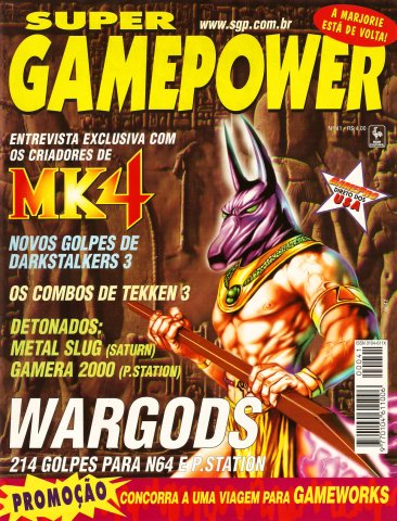 SuperGamePower Issue 041 (August 1997)