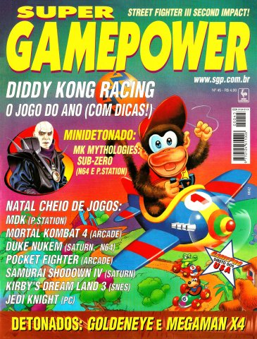 SuperGamePower Issue 045 (December 1997)