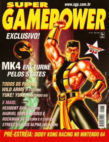 SuperGamePower Issue 043 (October 1997)