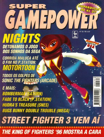 SuperGamePower Issue 030 (September 1996)