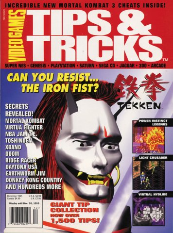 Tips & Tricks Issue 010 December 1995