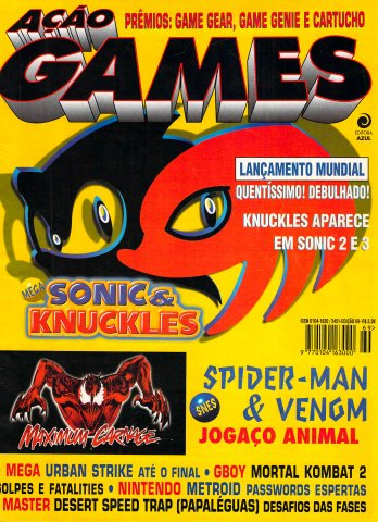 Acao Games Issue 069 (October 1994)
