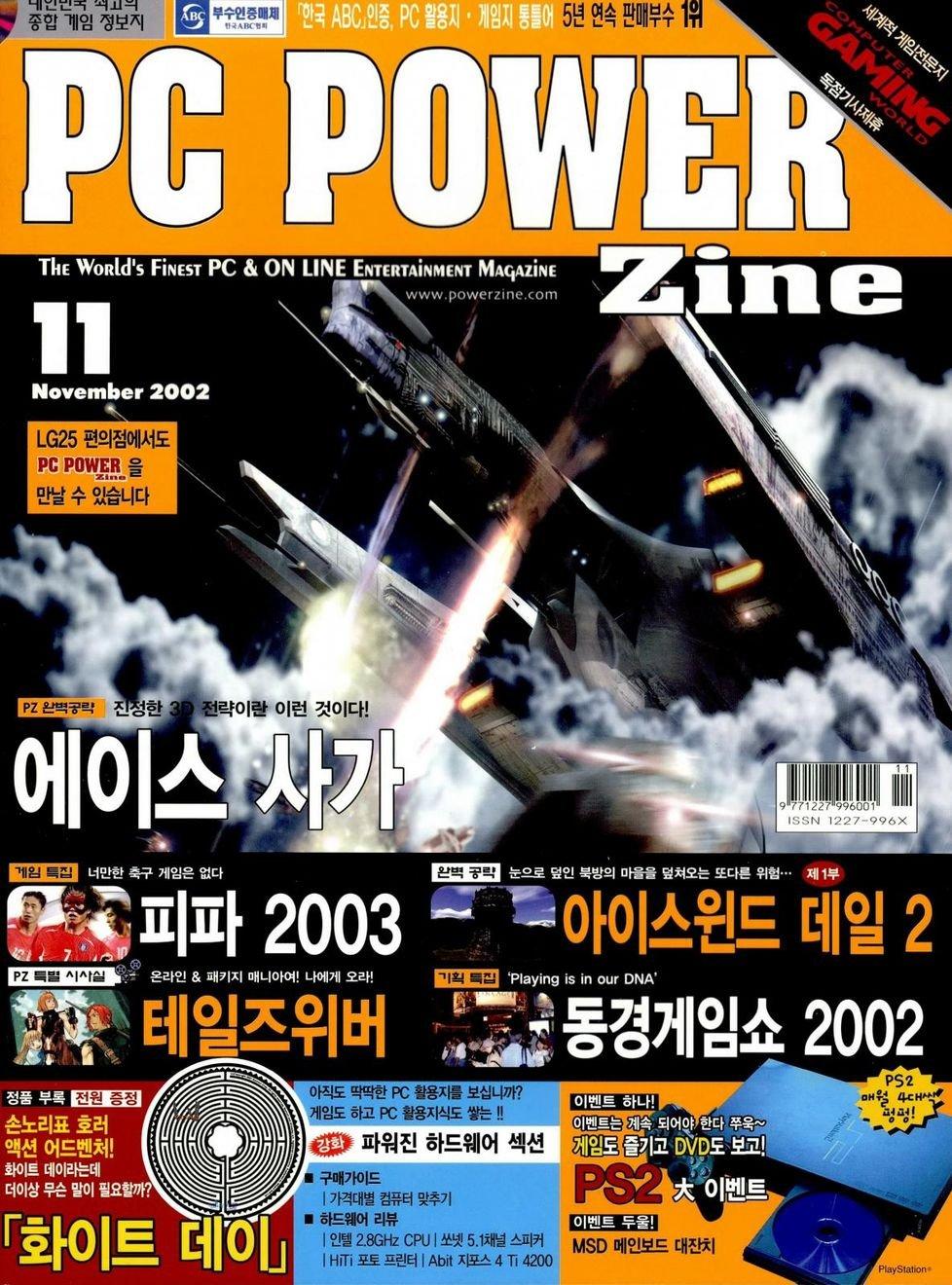 PC Power Zine Issue 088 (November 2002)