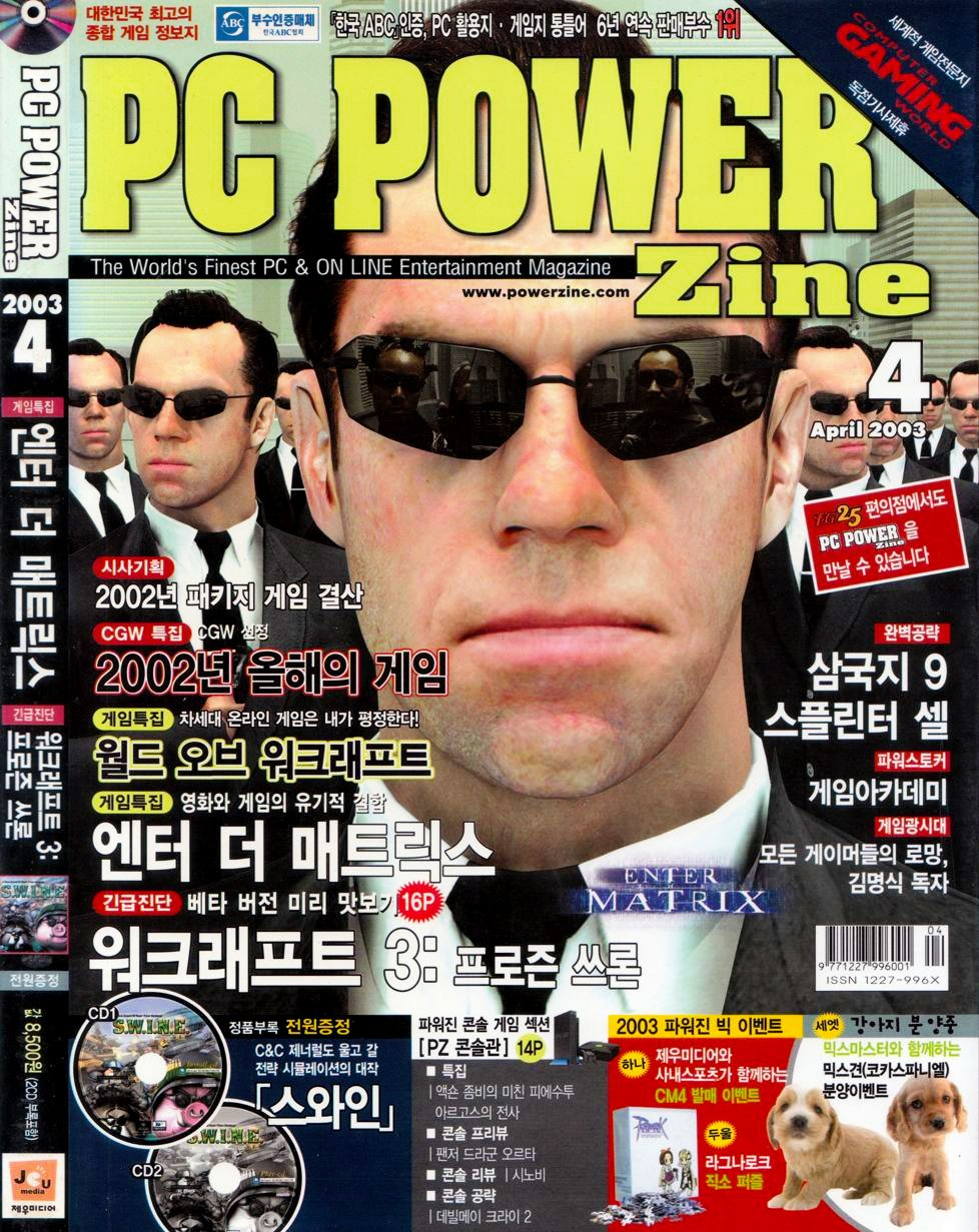 PC Power Zine Issue 093 (April 2003)