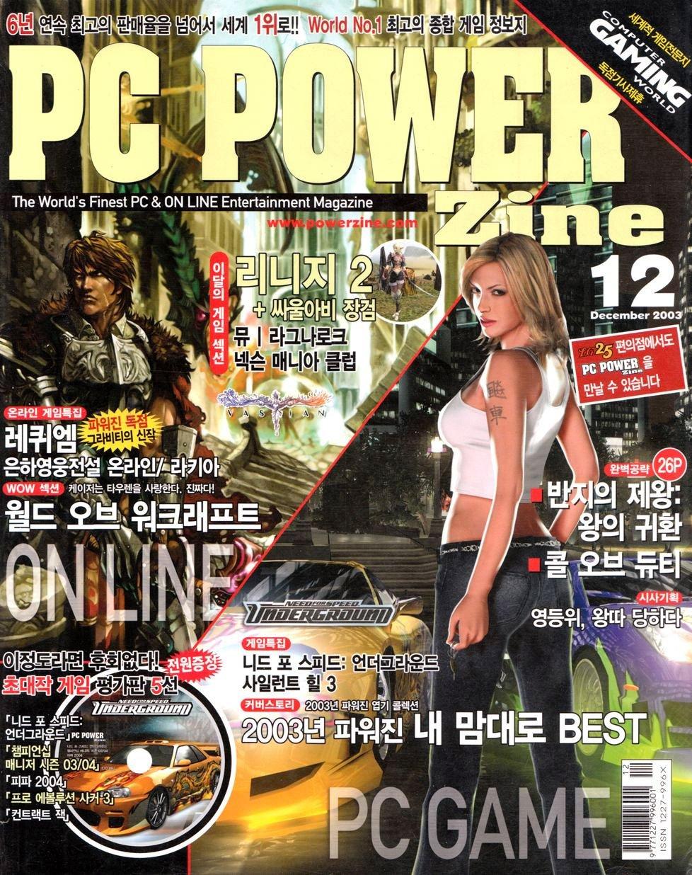 PC Power Zine Issue 101 (December 2003)