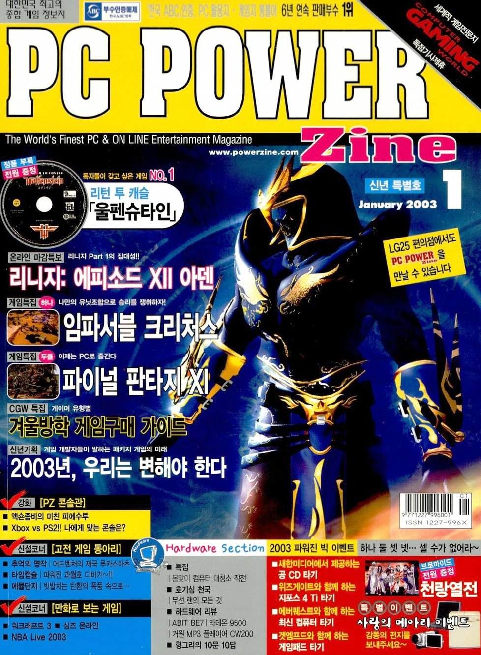PC Power Zine Issue 090 (January 2003)