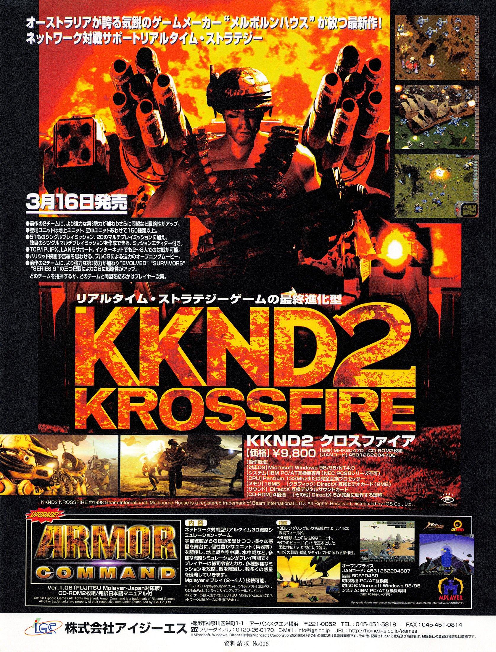 KKND2: Krossfire (Japan)
