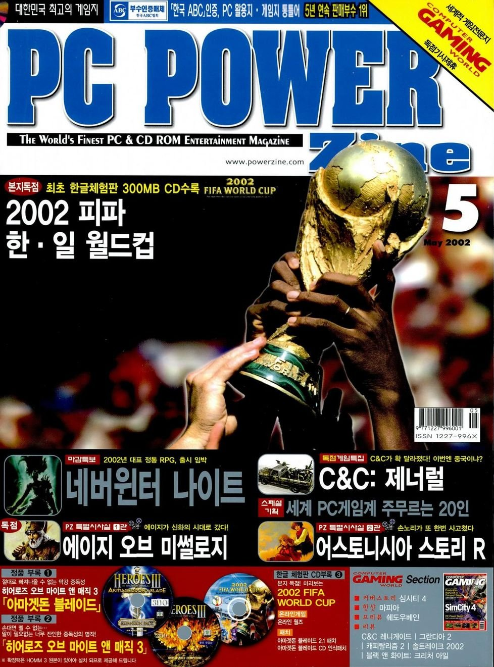 PC Power Zine Issue 082 (May 2002)