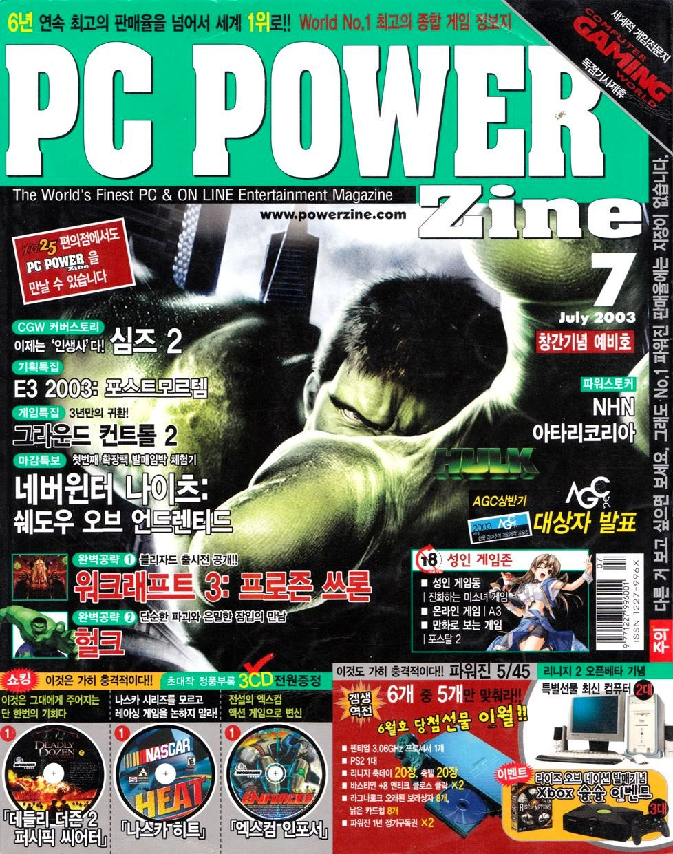PC Power Zine Issue 096 (July 2003)