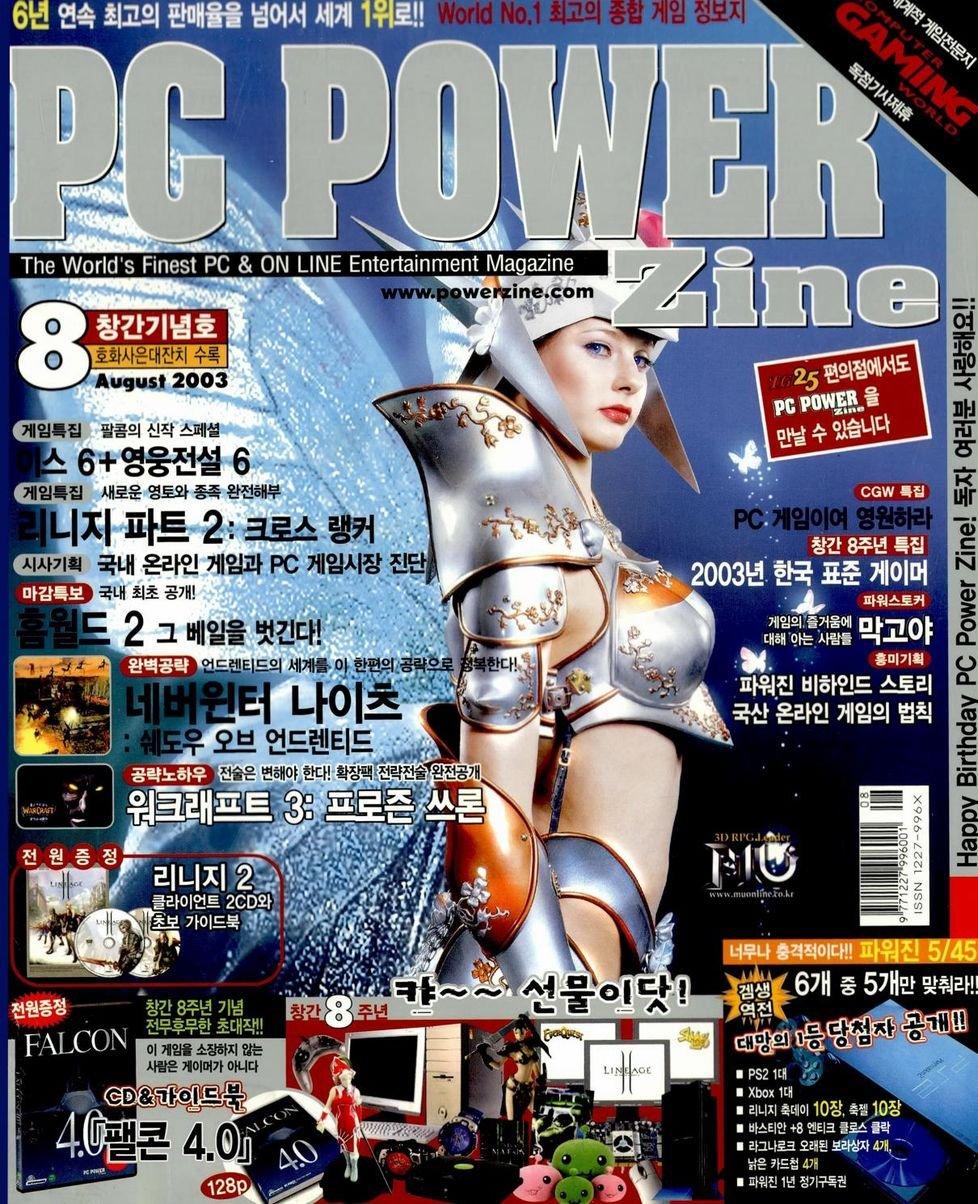 PC Power Zine Issue 097 (August 2003)