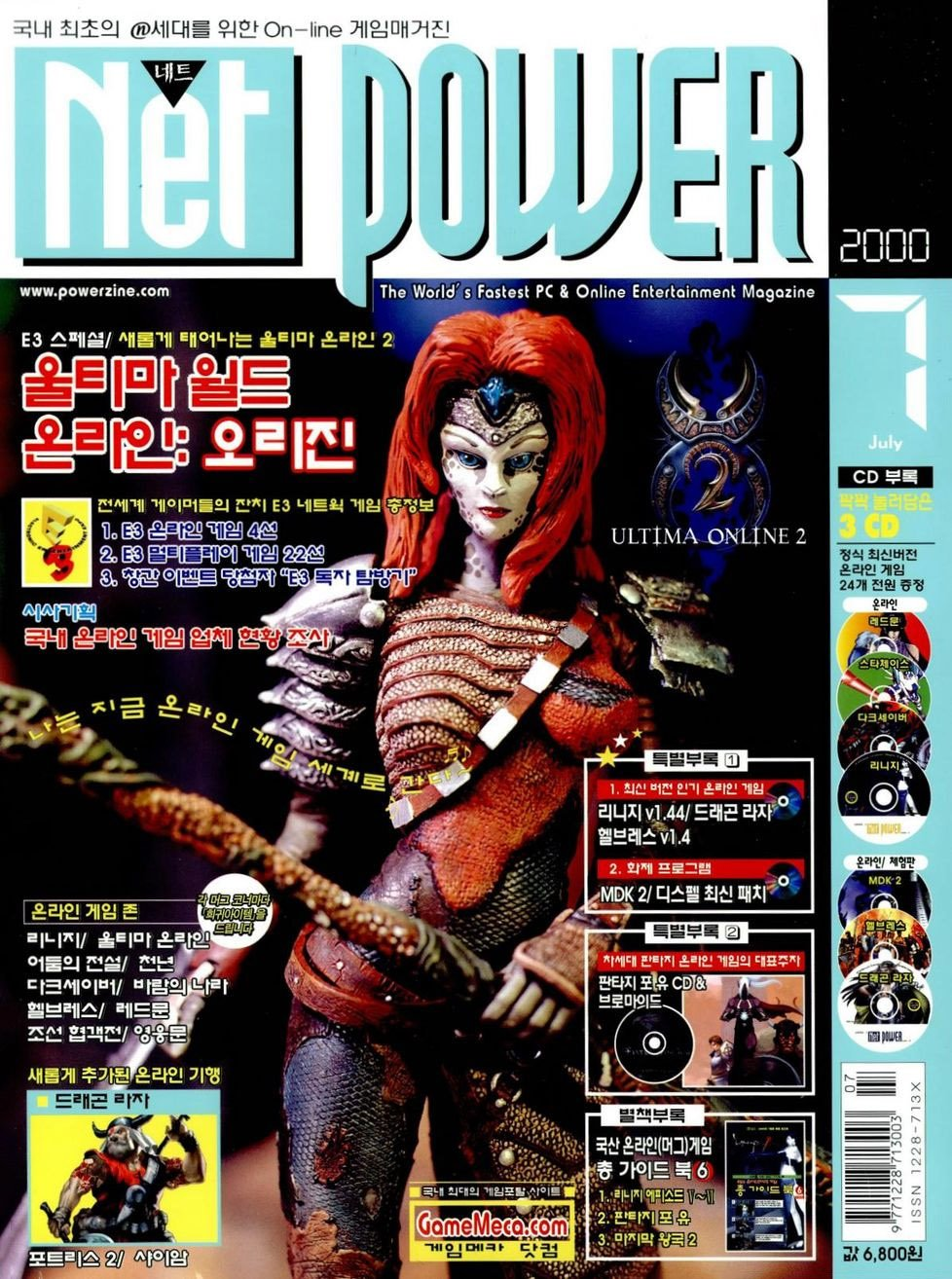 Net Power Issue 10 (July 2000)