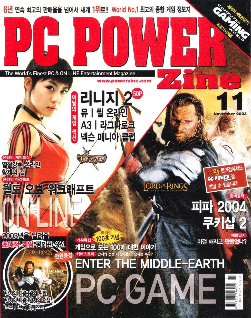 PC Power Zine Issue 100 (November 2003)