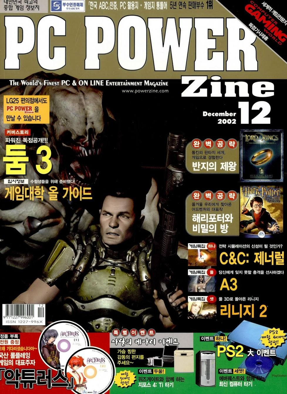 PC Power Zine Issue 089 (December 2002)