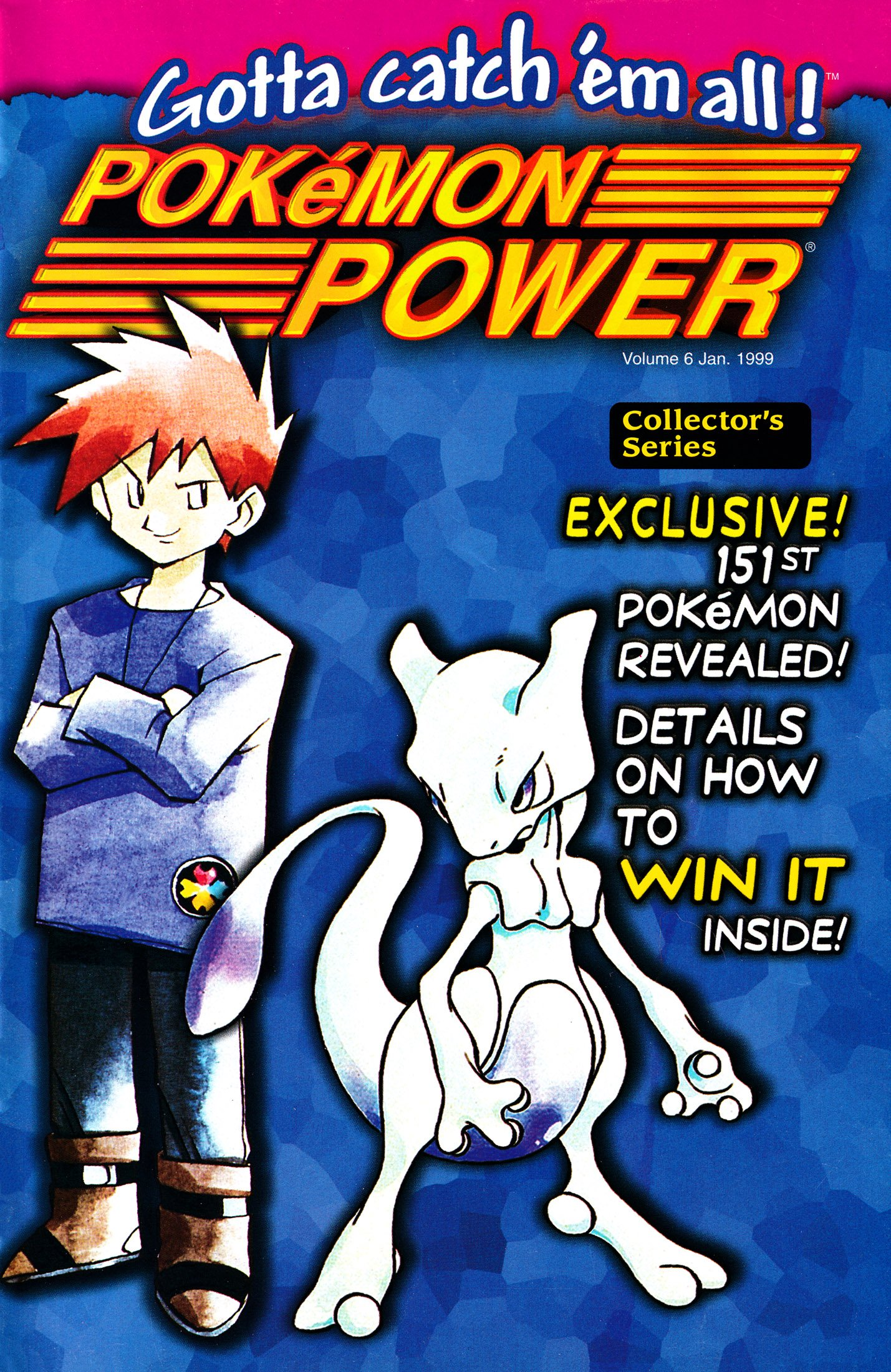 Pokémon Power Volume 6 (January 1999)