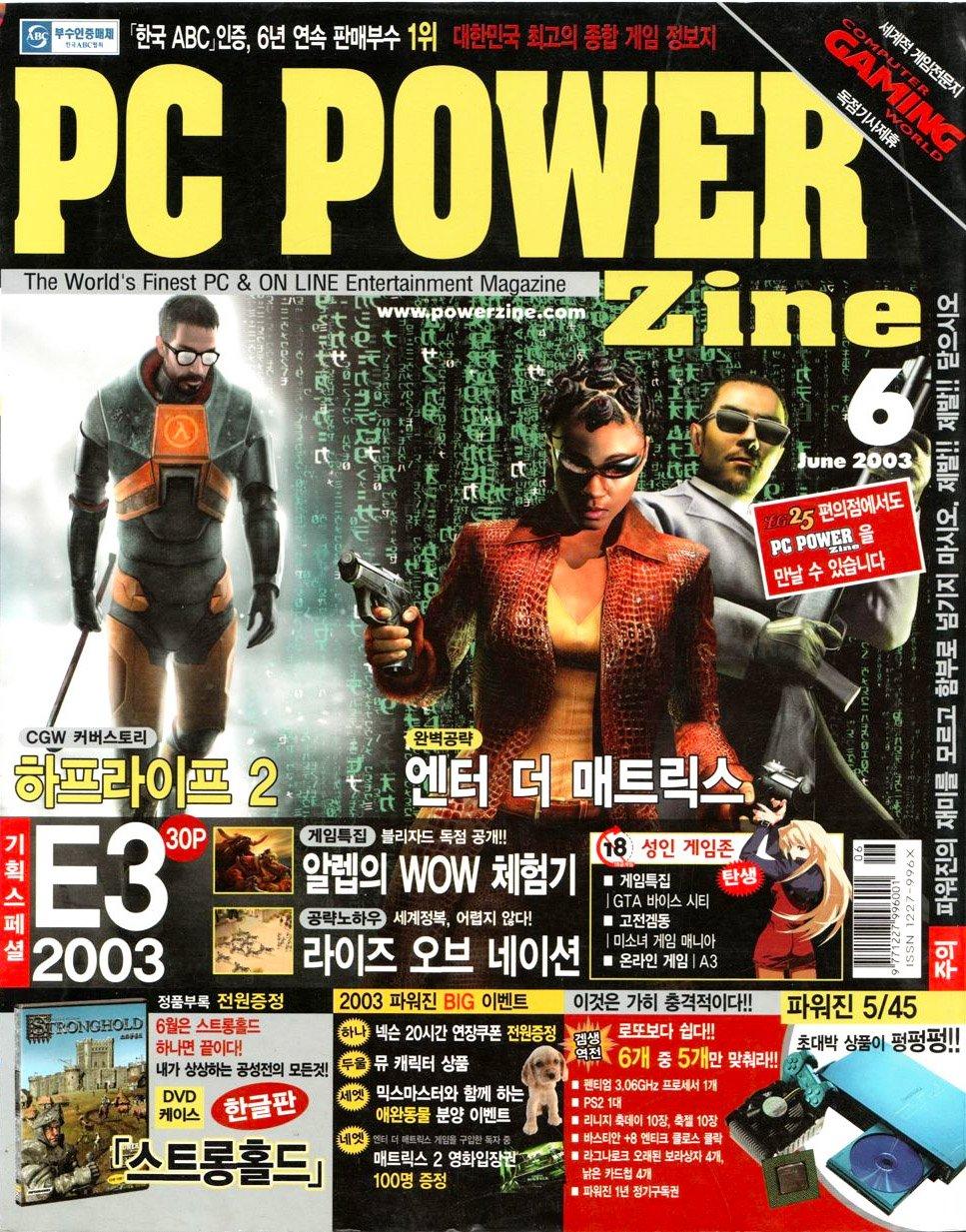 PC Power Zine Issue 095 (June 2003)