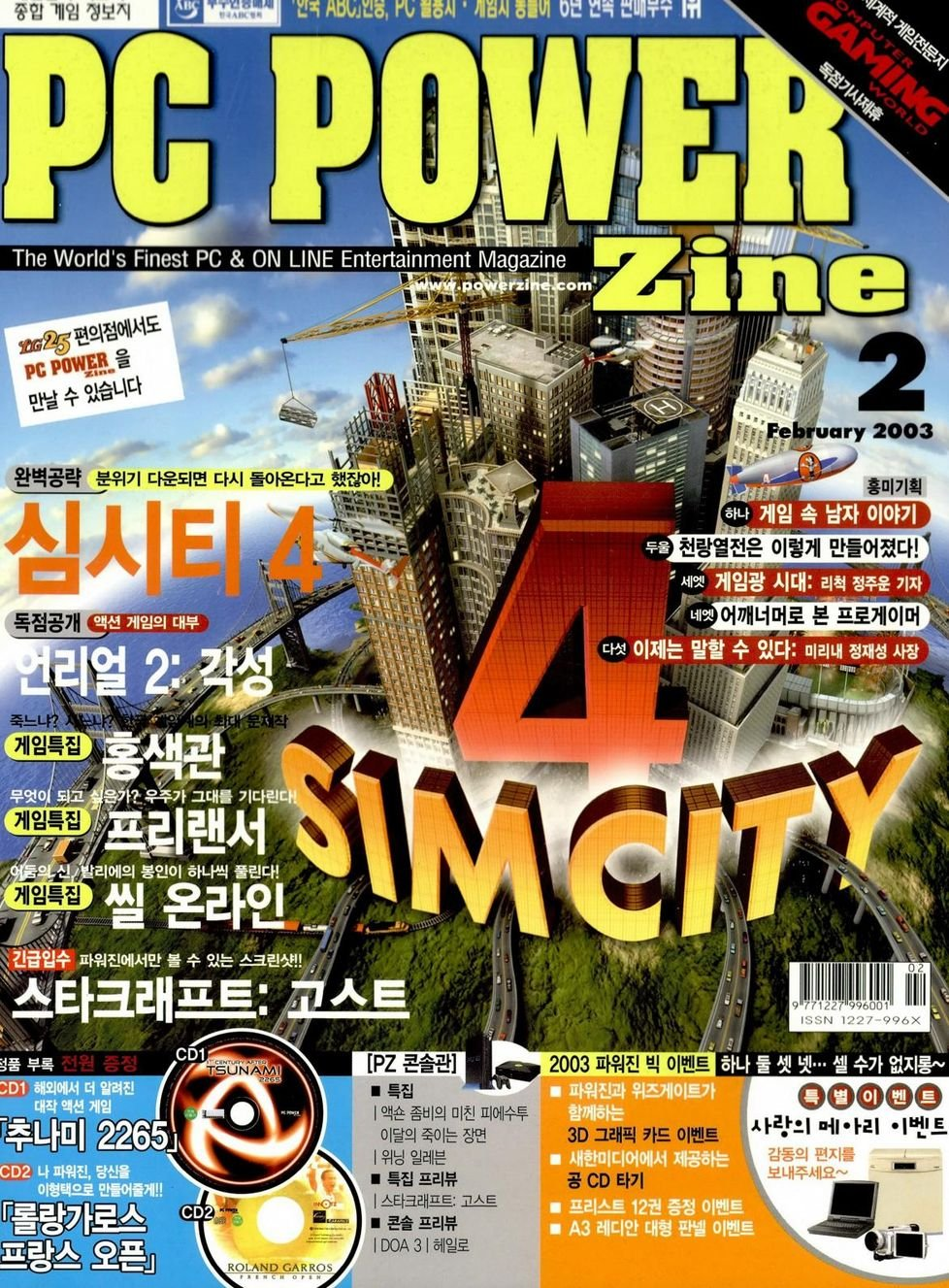PC Power Zine Issue 091 (February 2003)