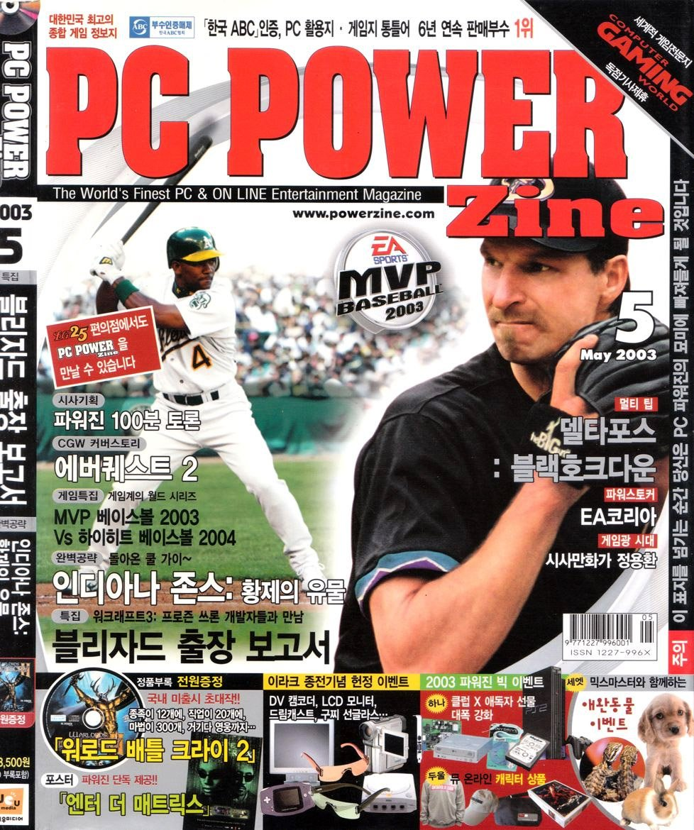 PC Power Zine Issue 094 (May 2003)